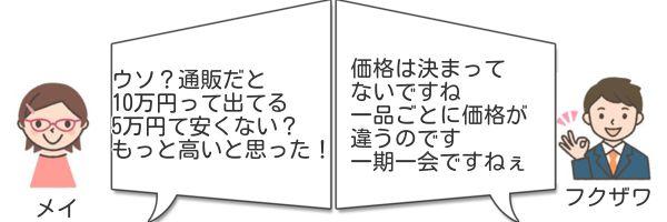宝永一分判金江戸時代古札貨幣