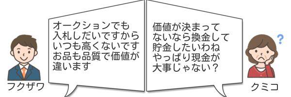 宝永小判金昔のお金100万円