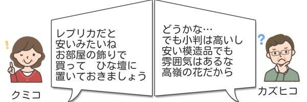 宝永小判金昔のお金レプリカ買う