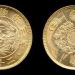 旧20円金貨価値いくら?
