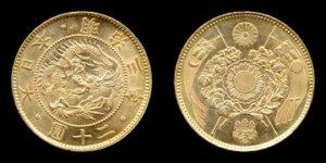 旧20円金貨明治時代写真画像