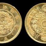 旧5円金貨価値いくら 鑑定の重要点とは