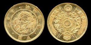 旧5円金貨明治古銭写真画像