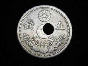 エラー硬貨コイン穴ずれお金