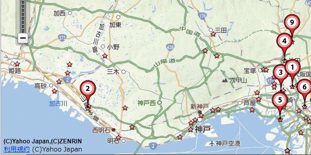 神戸古銭買取会社地図