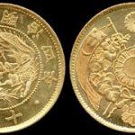 旧10円金貨価値いくら