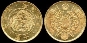 旧10円金貨明治時代写真画像