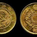旧2円金貨価値いくら