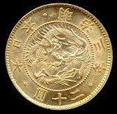 旧二十円金貨明治時代古銭価値