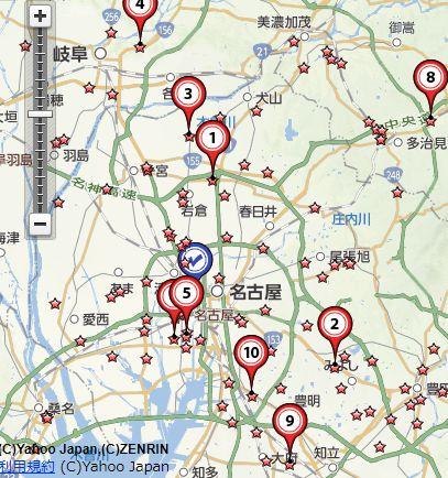 名古屋の買取店地図