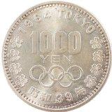 オリンピック記念硬貨高く売れるか