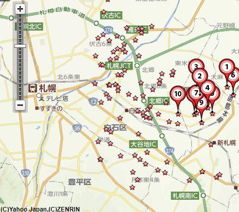 札幌古銭買取会社地図