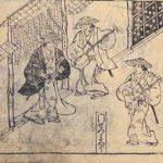 元禄時代町人貨幣価値