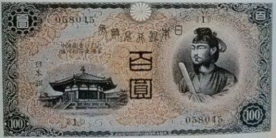 兌換券100円古銭1次100円