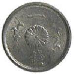 1銭錫貨昔の硬貨古銭写真
