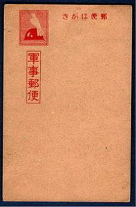 骨董古い書簡封筒古紙幣