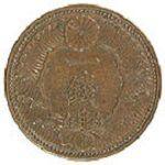 1銭黄銅貨(カラス1銭)