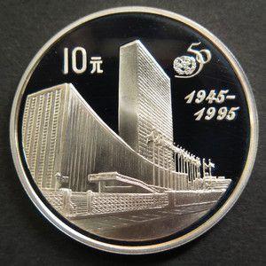 中国記念硬貨