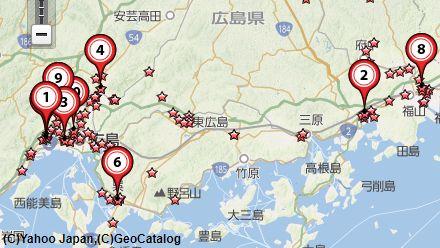 広島古銭買取会社地図