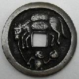 駒曳き銭昔の絵銭