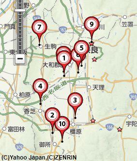奈良古銭買取会社地図