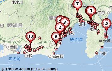 静岡古銭買取地図