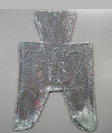 刀幣古代中国変形貨幣尖足布茲氏