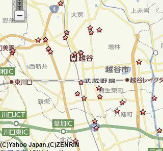 越谷古銭買取地図