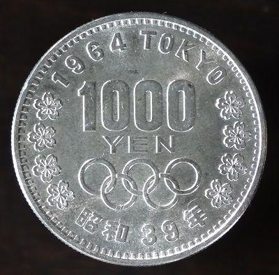 東京五輪記念硬貨'1964 千円銀貨