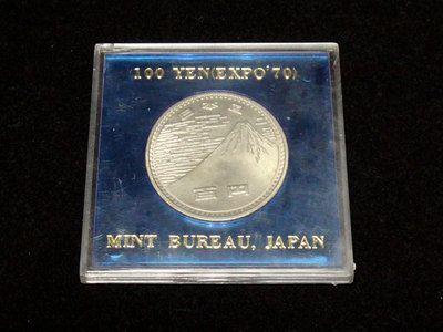 日本万国博覧会記念金貨