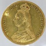 アンティークコイン価格一覧 買取の参考例