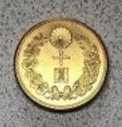 レプリカ新10円金貨
