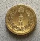 レプリカ品新20円金貨