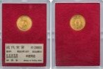 財務省新5円金貨
