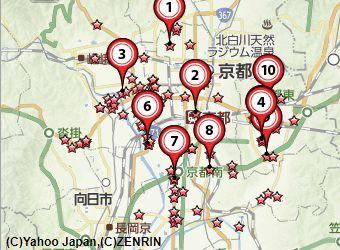 京都古銭買取地図