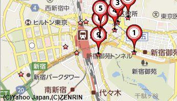 新宿古銭買取地図